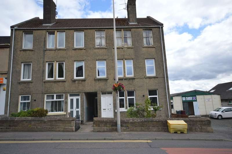 2 Bedrooms Flat for sale in Hope Street, Inverkeithing, KY11