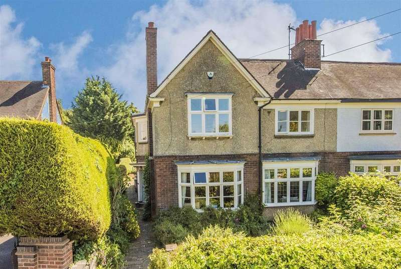 4 Bedrooms End Of Terrace House for sale in Headlands, Kettering