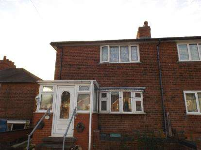 3 Bedrooms Semi Detached House for sale in Lime Tree Road, Ward End, Birmingham, West Midlands