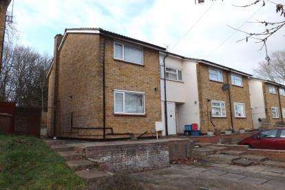 2 Bedrooms End Of Terrace House for sale in Shephall Way, Stevenage, Hertfordshire