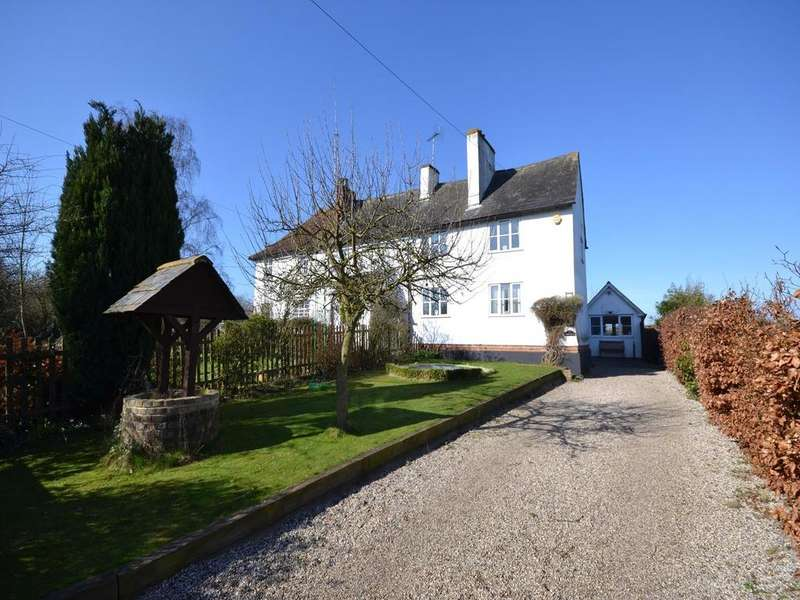 3 Bedrooms Cottage House for sale in Boyton Cross Lane, Roxwell, Chelmsford, Essex, CM1