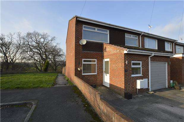 3 Bedrooms End Of Terrace House for sale in Nightingale Close, Frampton Cotterell, BRISTOL, BS36 2HB