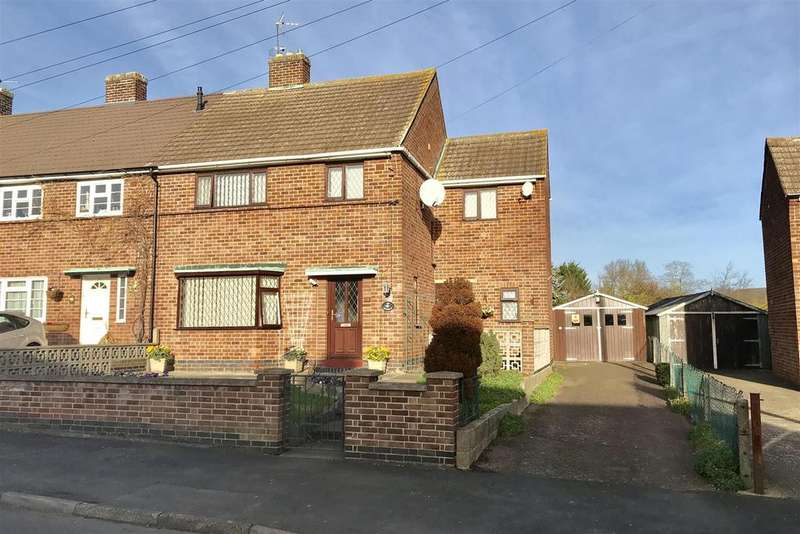 4 Bedrooms End Of Terrace House for sale in Regency Road, Asfordby