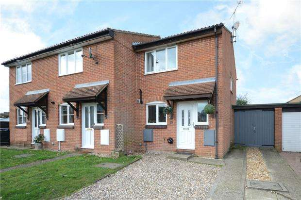 2 Bedrooms End Of Terrace House for sale in Sonninge Close, College Town, Sandhurst