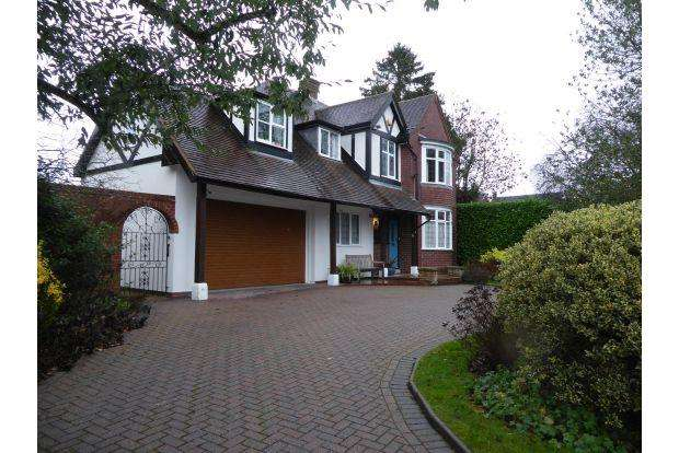 5 Bedrooms House for sale in SCOTT ROAD, WALSALL