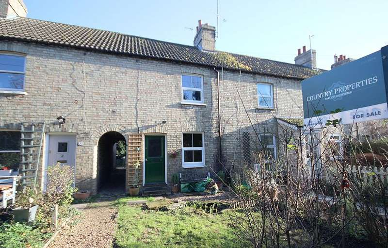 2 Bedrooms Cottage House for sale in Church Lane, Arlesey, SG15