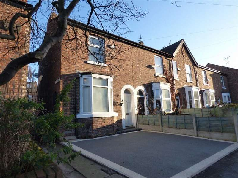2 Bedrooms End Of Terrace House for sale in Acres Road, Chorlton Green