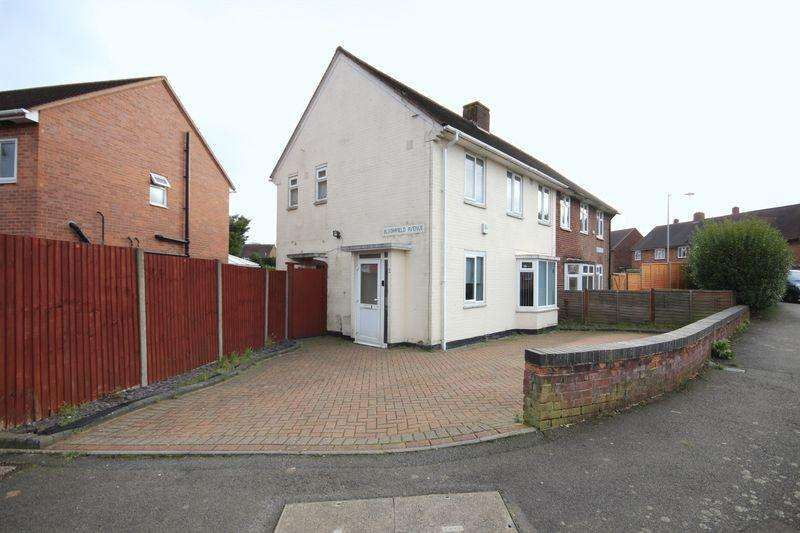3 Bedrooms Semi Detached House for sale in Bloomfield Avenue, Luton
