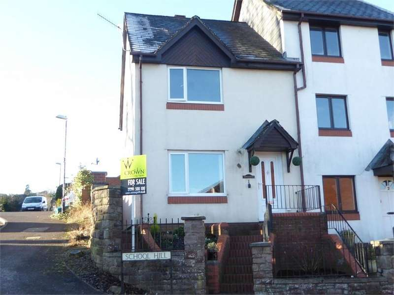 3 Bedrooms End Of Terrace House for sale in School Hill, Chepstow