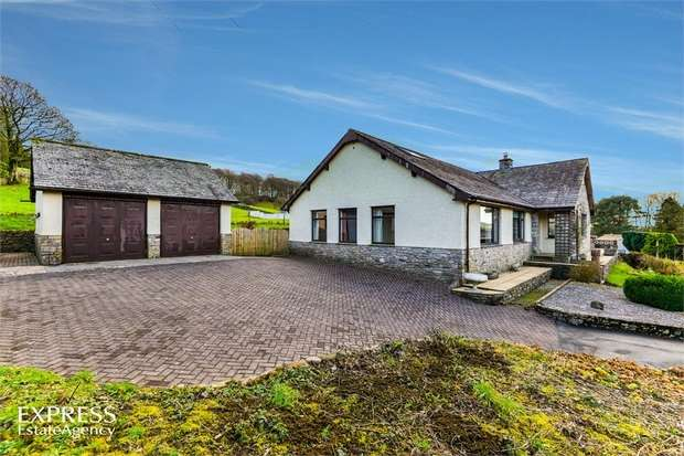 3 Bedrooms Detached Bungalow for sale in Sedbergh Road, Kendal, Cumbria