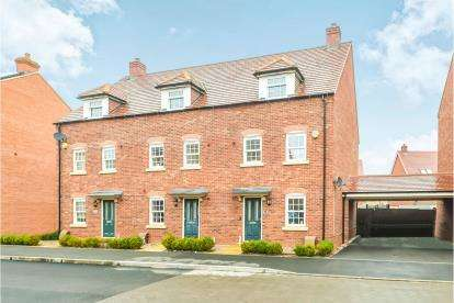 4 Bedrooms End Of Terrace House for sale in Cantley Road, Great Denham, Biddenham, Bedford