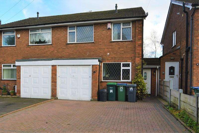 2 Bedrooms Semi Detached House for sale in Field View Drive, Rowley Regis