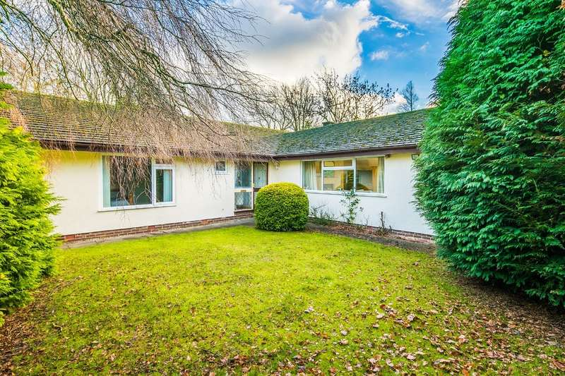 3 Bedrooms Detached Bungalow for sale in 3A Brickhouse Lane, Dore, S17 3DQ