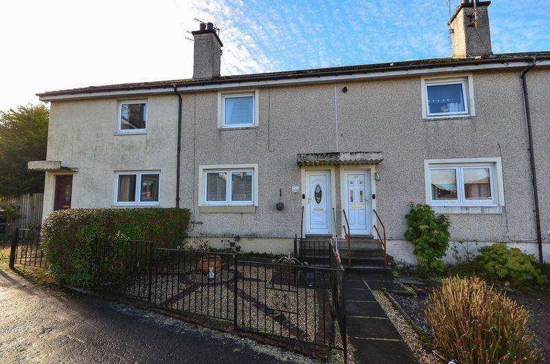 2 Bedrooms Terraced House for sale in Manse Road, Kilsyth