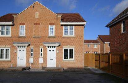 3 Bedrooms Semi Detached House for sale in Archdale Close, Chesterfield, Derbyshire