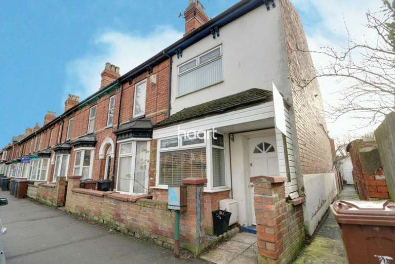 3 Bedrooms End Of Terrace House for sale in Boultham Avenue, Lincoln