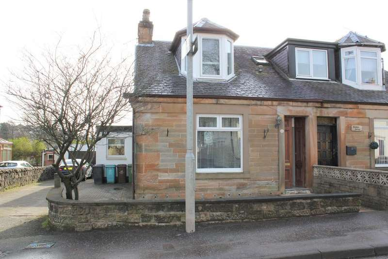 3 Bedrooms Semi Detached House for sale in Stirling Road, Kilsyth, Glasgow G65