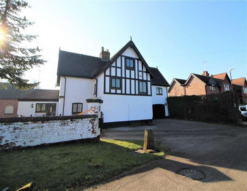 4 Bedrooms Detached House for sale in Flamstead Lane, Denby Village