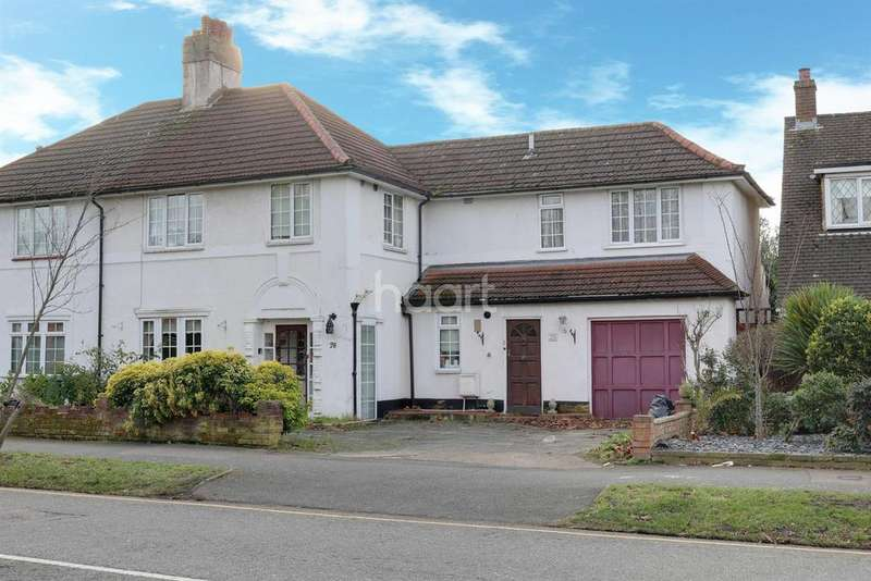 4 Bedrooms Semi Detached House for sale in Balgores Lane, Gidea Park, Romford, RM2