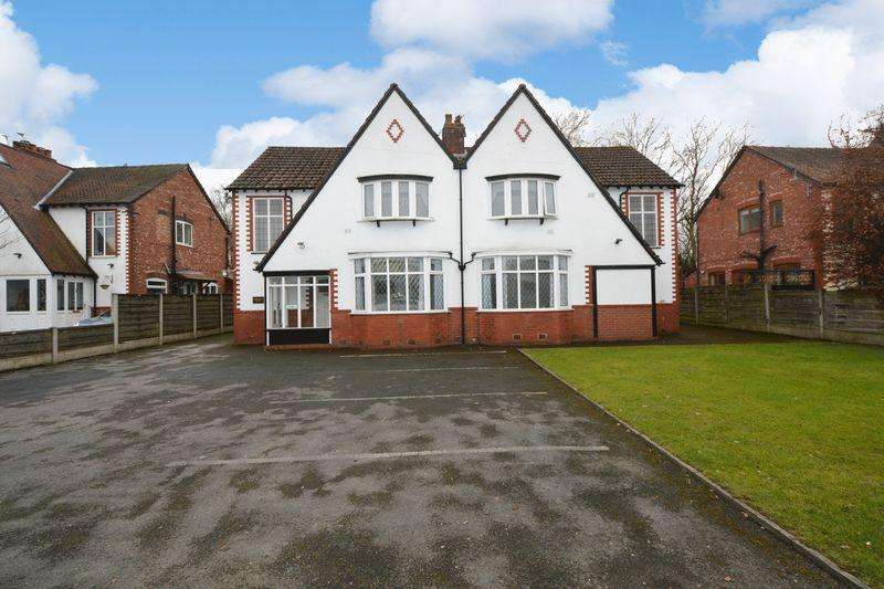 8 Bedrooms Detached House for sale in Finney Lane, Heald Green, Cheadle