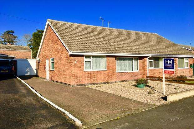 2 Bedrooms Bungalow for sale in Hall Drive, Asfordby, Melton Mowbray, LE14
