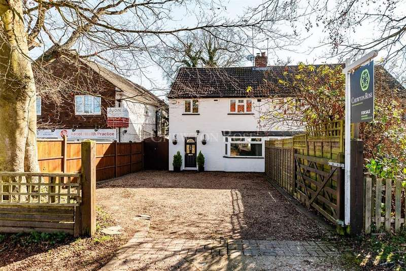 3 Bedrooms Semi Detached House for sale in Fernbank Road, Ascot