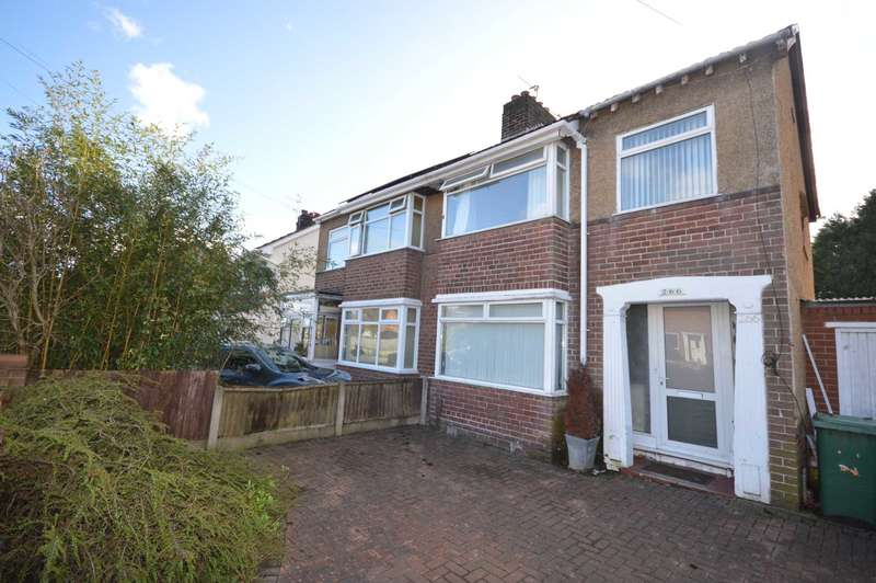 3 Bedrooms Semi Detached House for sale in Bridle Road, Eastham