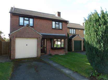 4 Bedrooms Detached House for sale in Link Rise, Markfield, Leicestershire