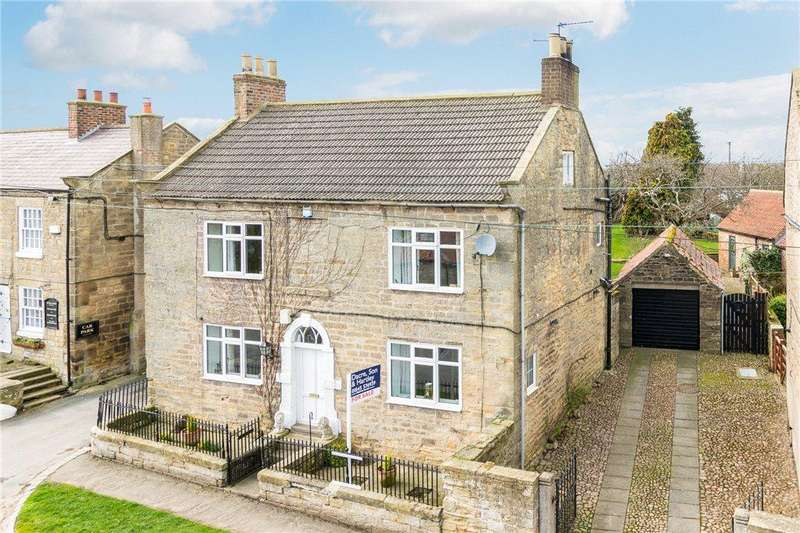 5 Bedrooms Unique Property for sale in Dower House, Rainton, Thirsk, North Yorkshire