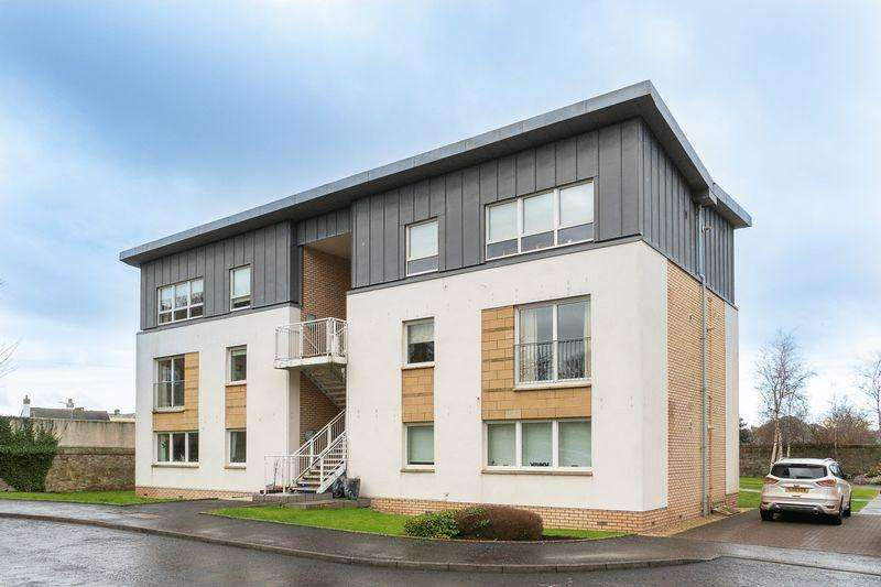 2 Bedrooms Apartment Flat for sale in 21 Gartferry Court, Racecourse Road, Ayr KA7 2UY