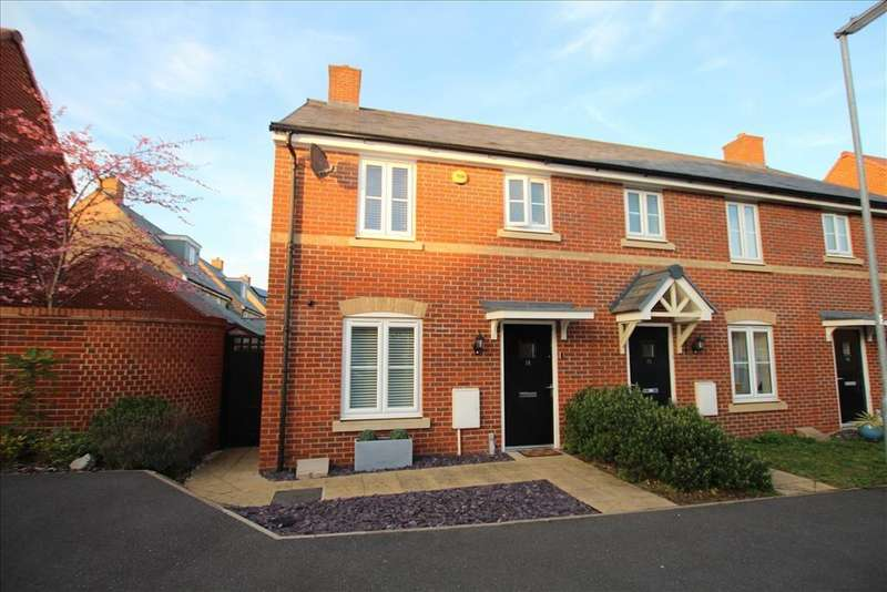 3 Bedrooms End Of Terrace House for sale in Pople Road, Biggleswade, SG18