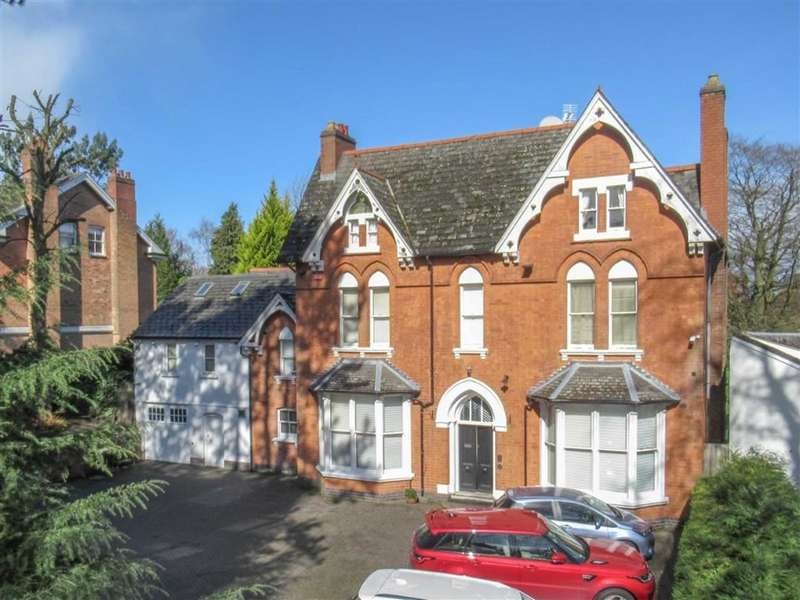 8 Bedrooms Detached House for sale in Carpenter Road, Edgbaston