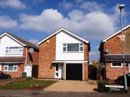 3 Bedrooms Detached House for sale in Penney Close, Wigston, Leicester, Leicestershire