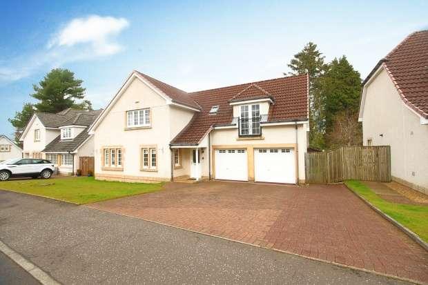 4 Bedrooms Detached House for sale in Bellefield Crescent, Lanark, Lanarkshire, ML11 7QY
