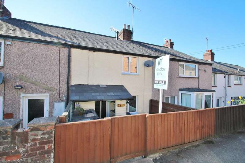 2 Bedrooms Terraced House for sale in Ruspidge Road, Cinderford, GL14