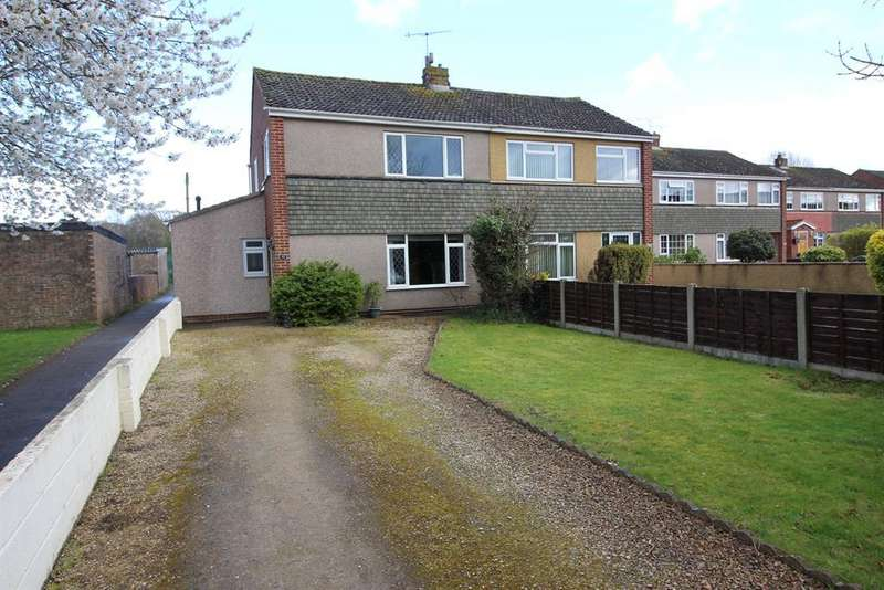 3 Bedrooms Semi Detached House for sale in Highworth Crescent, Yate, Bristol, BS37 4EY