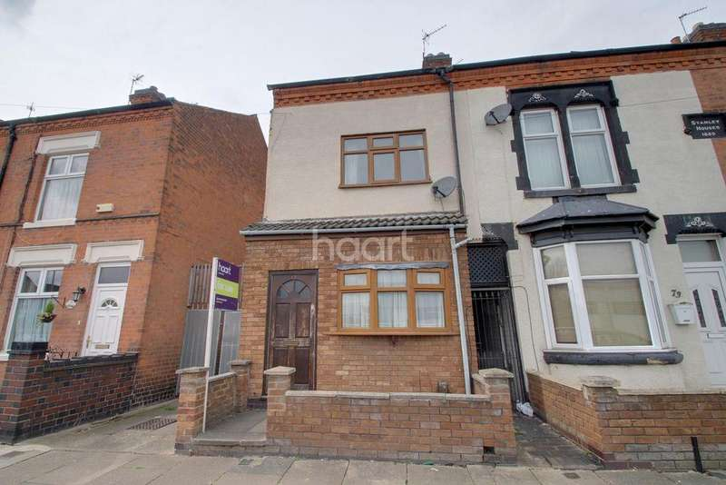 3 Bedrooms End Of Terrace House for sale in Newport Street, Leicester