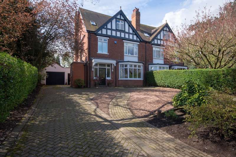 5 Bedrooms House for sale in London Road, Lichfield, WS14
