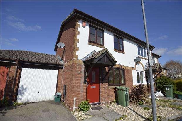 3 Bedrooms Semi Detached House for sale in Railton Jones Close, Stoke Gifford, BRISTOL, BS34 8XY
