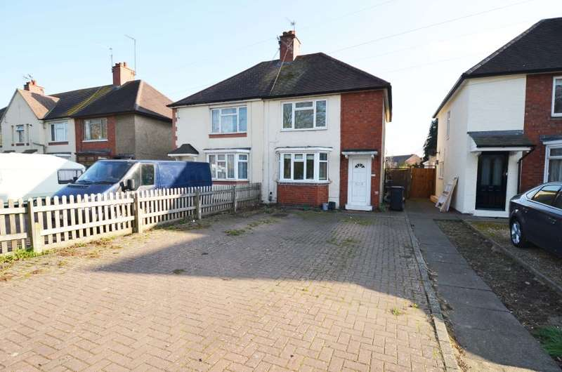 3 Bedrooms Semi Detached House for sale in 179 Welland Park Road, Market Harborough, Leicestershire
