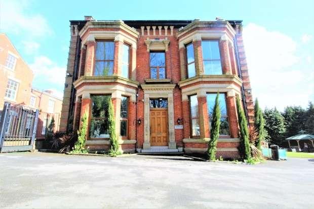 9 Bedrooms Detached House for sale in Oak House Bank Parade, Preston, PR1