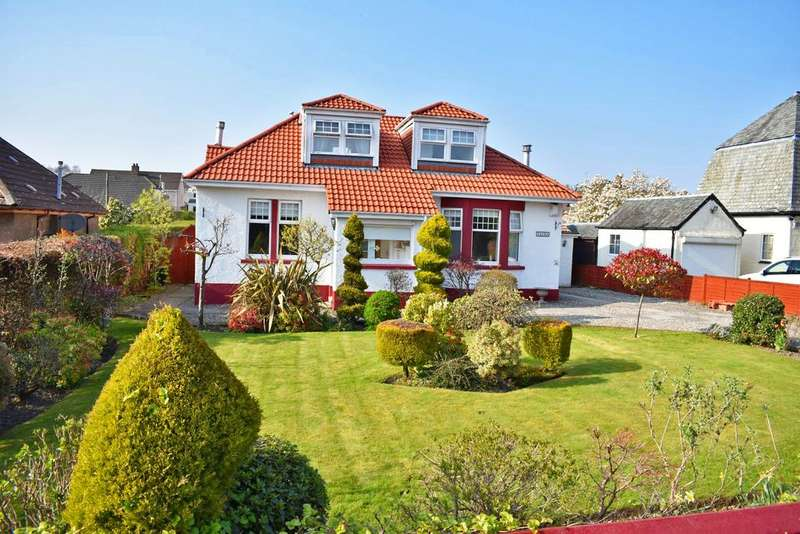 6 Bedrooms Bungalow for sale in Yaiza Drymen Road, Balloch, G83 8HT