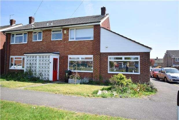 3 Bedrooms Semi Detached House for sale in Oak Tree Walk, Keynsham, BRISTOL, BS31 2SA