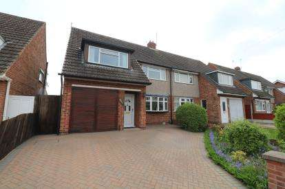3 Bedrooms Semi Detached House for sale in Kent Crescent, Wigston, Leicester, Leicestershire