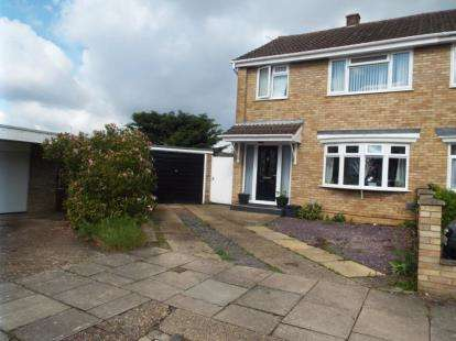 3 Bedrooms Semi Detached House for sale in Horsham Close, Luton, Bedfordshire
