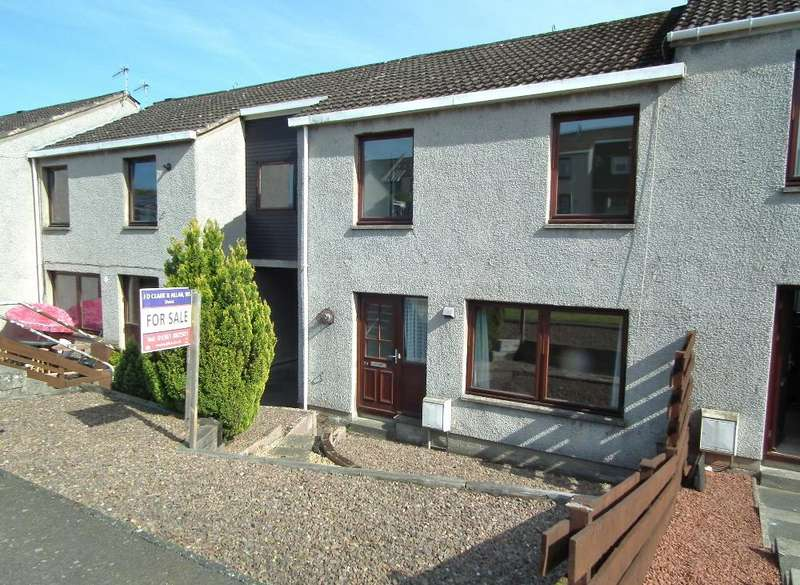 2 Bedrooms Terraced House for sale in 24 Glebe Park, Duns TD11 3EE