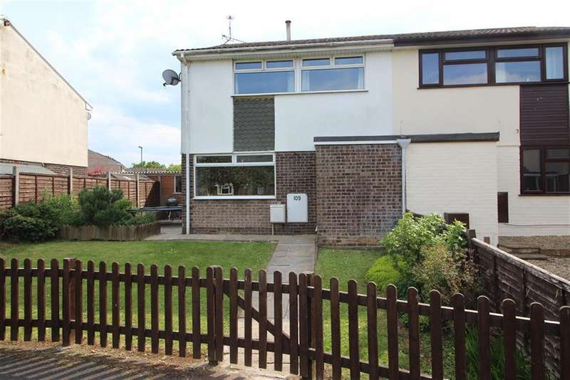 3 Bedrooms Semi Detached House for sale in Witcombe, Yate, Bristol, BS37 8SU