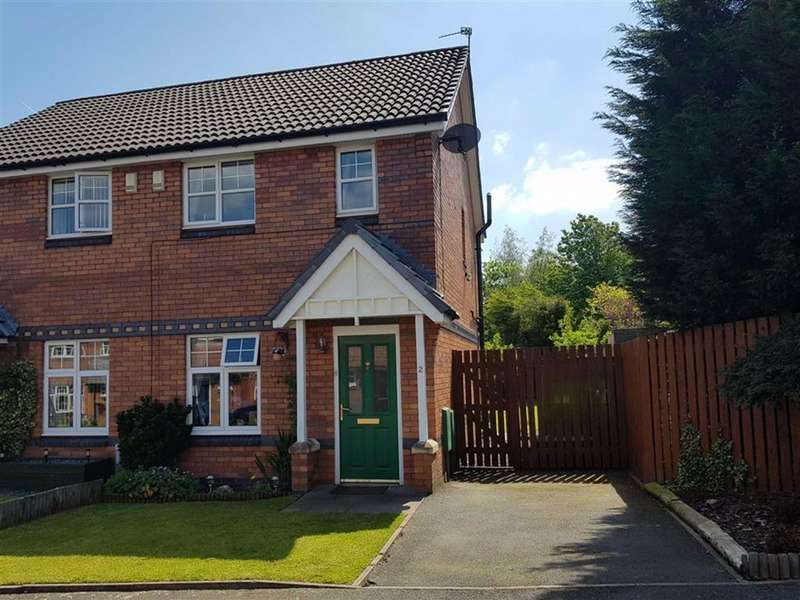 2 Bedrooms Semi Detached House for sale in Chiseldon Avenue, Peel Hall