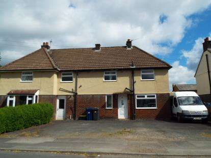 3 Bedrooms End Of Terrace House for sale in Queensway, Bamber Bridge, Preston, Lancashire