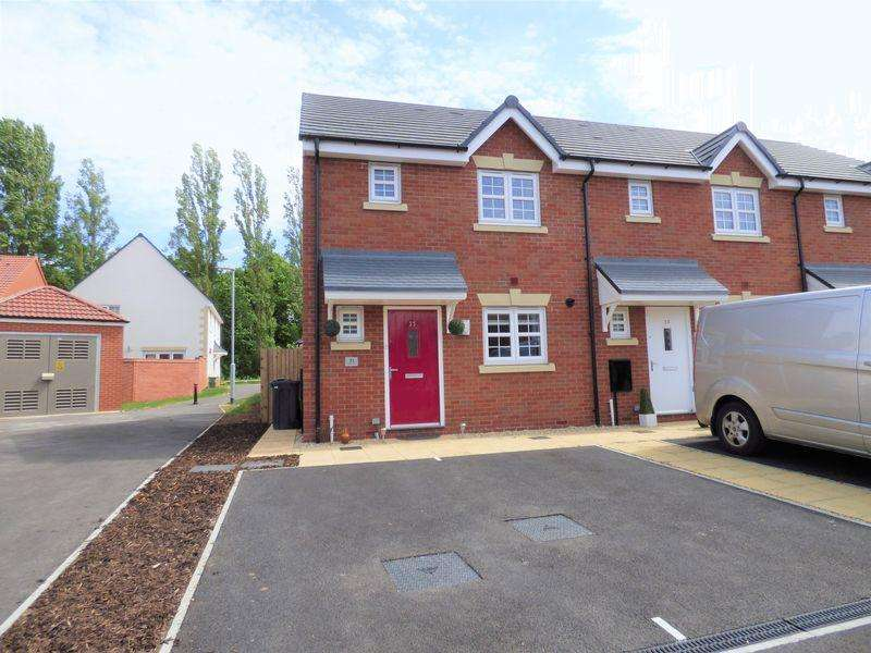 3 Bedrooms End Of Terrace House for sale in Fauld Drive Kingsway, Gloucester